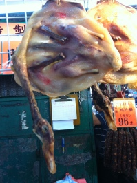dried duck
