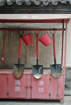 Shovels hanging in the Hutong district, Beijing