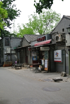 Abandoned street in Beijing's Hutong district