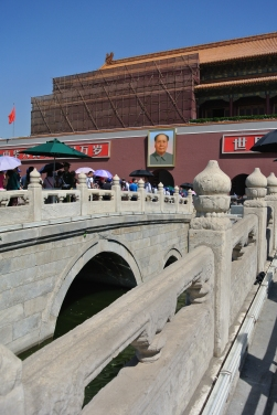 Bridge to the Forbidden City, Beijing