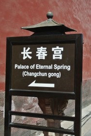 Sign pointing to the Palace of Eternal Spring, Forbidden City