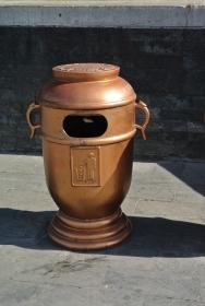 Gold bin outside the Temple of Heaven, Beijing