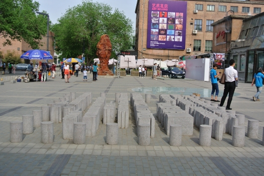 A display at Beijing's art district, 798