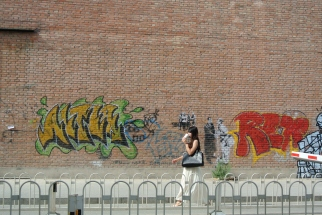 Graffiti in Beijing's 798 district