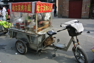 Street food bike, Beijing