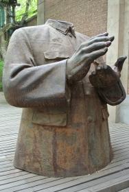 Headless Chairman Mao sculpture by Sui Jianguo, Beijing